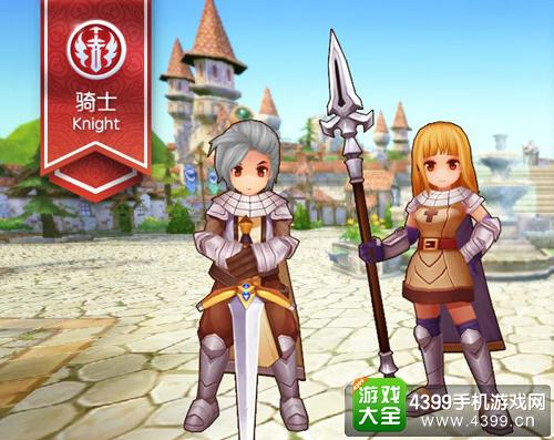 仙境传说ro骑士技能属性