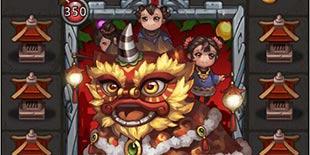 《不思议迷宫》新春版贺岁上架 东方庆典盛大开场