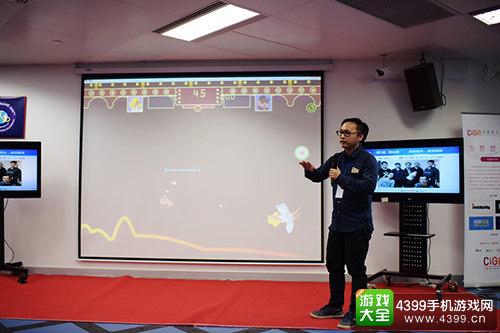 2017GGJ圆满落幕 48小时创造独立游戏无限可能