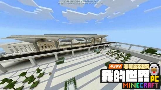 我的世界惊现福州火车站!民警用mc完美重现火车站