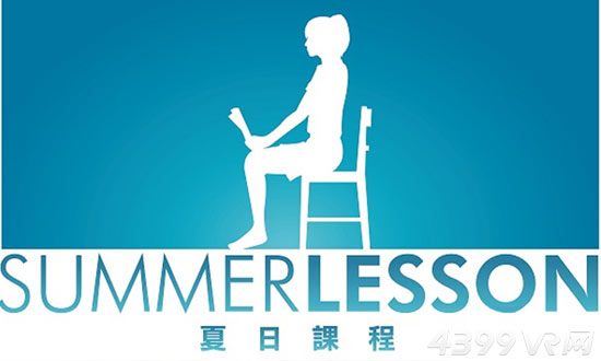 夏日课堂:宫本光