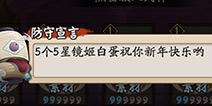 阴阳师结界防守宣言怎么设置 阴阳师结界防守宣言在哪