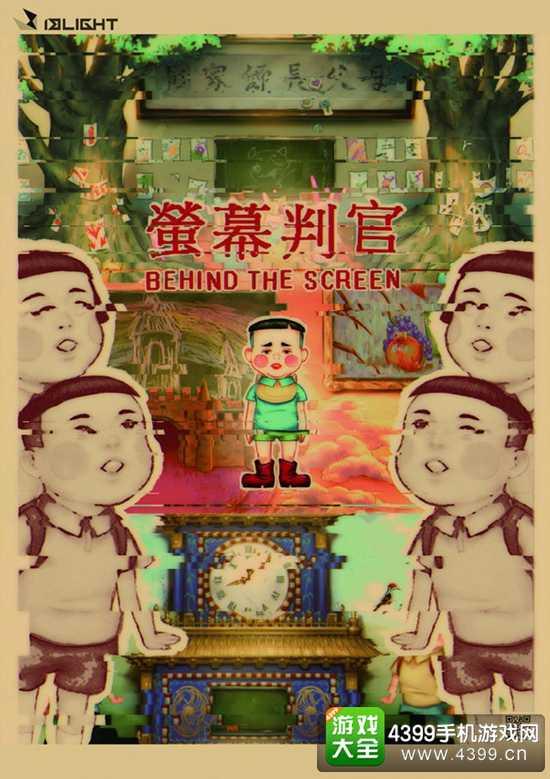 中国台湾团队新作亮相台北电玩展 《荧幕判官》首度曝光