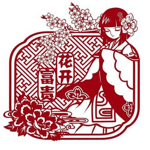 剪纸樱花图案步骤小兰