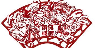 阴阳师式神剪纸贺新年 祝大家鸡年大吉
