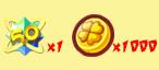 奥奇传说50级经验果+金币