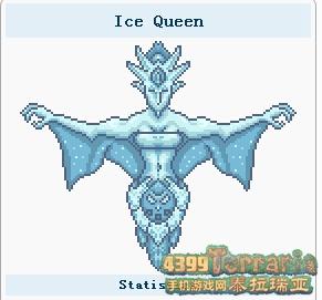 泰拉瑞亚冰霜女王