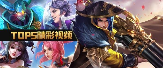 王者荣耀top5:刘备抗塔霸气五杀视频