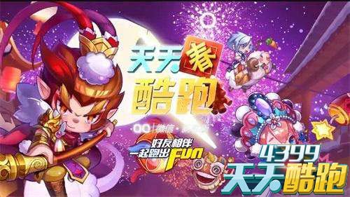 必赢亚洲766net手机版 6
