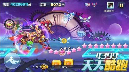 必赢亚洲766net手机版 12