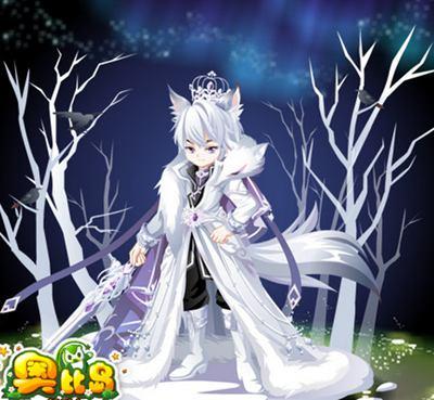 奥比岛银狼童话王子装图鉴