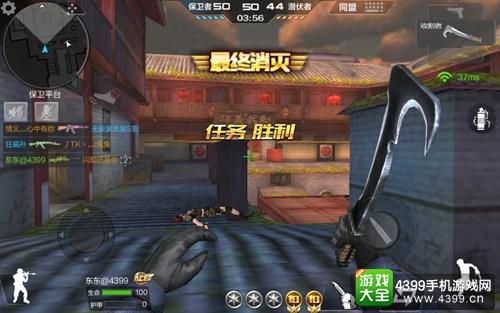 CF手游新春客栈地图解析