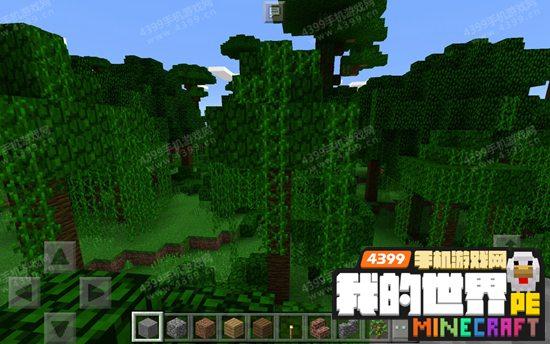 我的世界热带雨林种子 手机版丛林种子代码大全0.17
