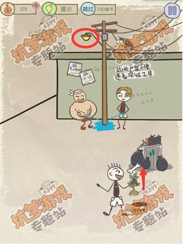 史小坑的爆笑生活12第20关