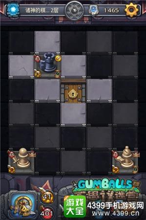 不思议迷宫全新棋盘地图降临