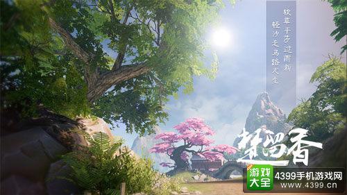 《楚留香》主策专访:开放世界衔接人与江湖