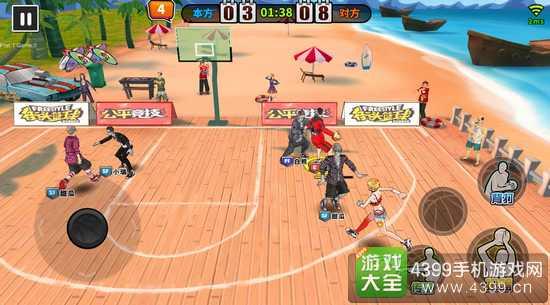 街头篮球手游版本更新