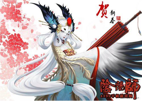 阴阳师姑获鸟