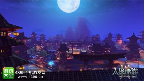 太极熊猫3夜景