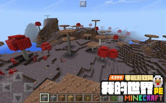 我的世界手机版蘑菇岛种子