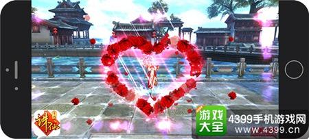 《诛仙手游》情人节活动上线