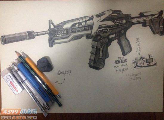 生死狙击玩家手绘-手绘圣光骑士