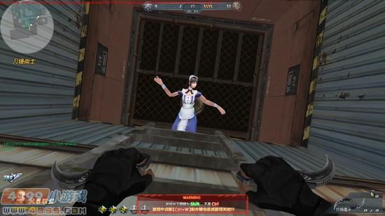生死狙击游戏截图 尤娜你是怎么啦