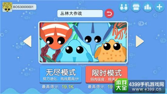 束缚在丛林的框架中,游戏中加入的食物链概念充分模拟了动物间的优胜