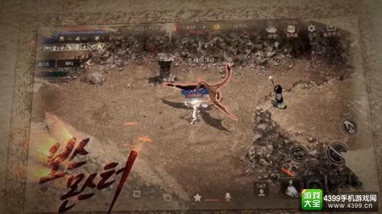 《天堂M》最新视频公布 带玩家回味PC时代的点点滴滴