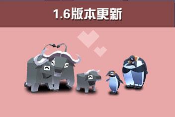 疯狂动物园1.6.0版本更新 孵化可爱的动物宝宝