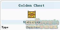 泰拉瑞亚黄金宝箱