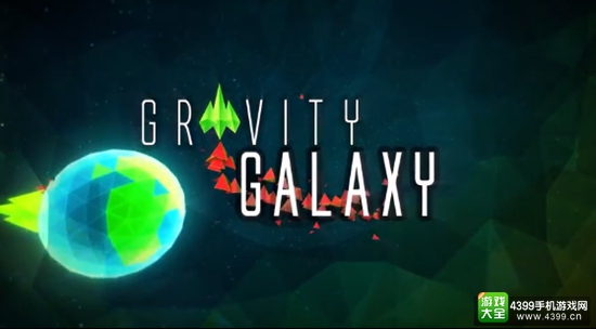 一款普及天体知识的点击游戏 《重力银河》2月16日上架双平台
