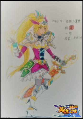 英雄之境绘画作品-原创圣骑士米雪