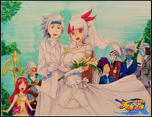 英雄之境绘画作品-幸福婚姻