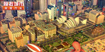 要致富先修路 《模拟城市:我是市长》交通系统解析