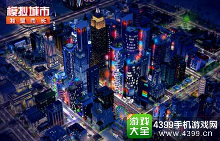 模拟城市我是市长趣味数据曝光