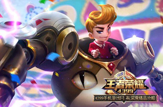 王者荣耀刘禅怎么玩