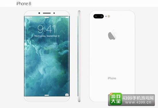 iPhone8多少钱