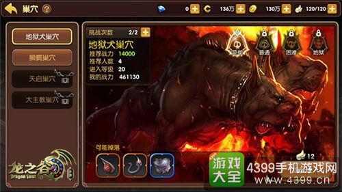 龙之谷手游2月28日限号不删档开启