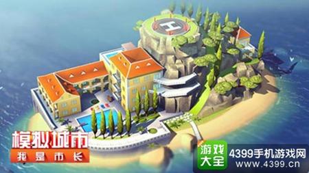 《模拟城市:我是市长》市长俱乐部蓝图