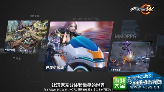 新葡萄京娱乐场app 14
