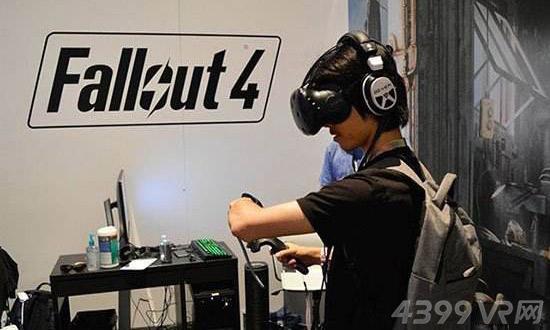 VR版辐射4