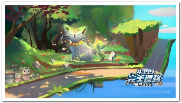 完美漂移猫神古迹风景图