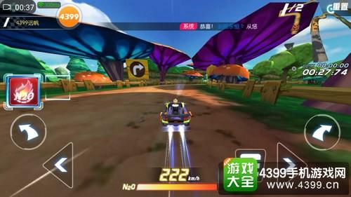一起来飞车空喷落地喷操作方法