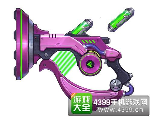 竖琴科技枪