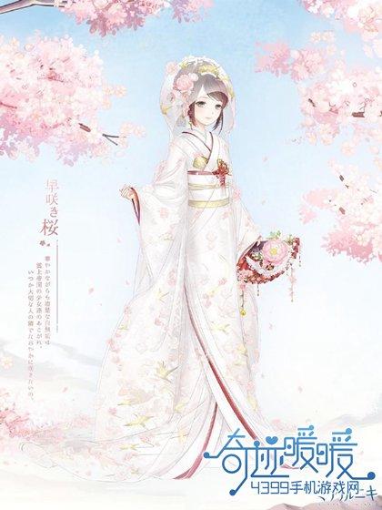 奇迹暖暖日服婚纱活动套装欣赏