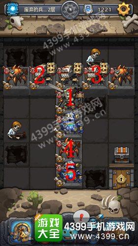 不思议迷宫废弃的兵工厂2攻略