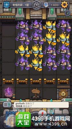 不思议迷宫奇怪的研究室2攻略