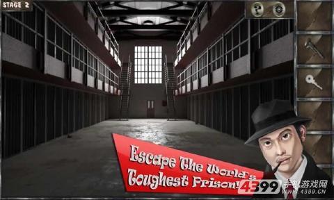 Escape The Worlds Toughest Prison攻略