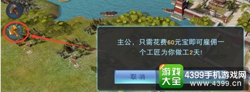 汉王纷争前期快速发展攻略